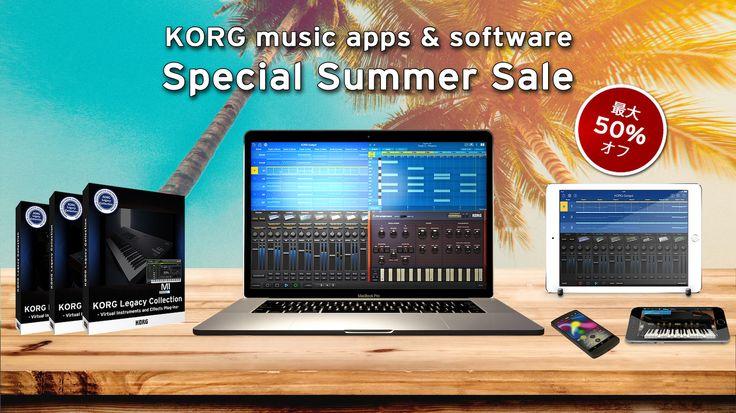 コルグ音楽制作アプリ&ソフト:全製品 最大50%オフのスペシャル・サマー・セールを実施!