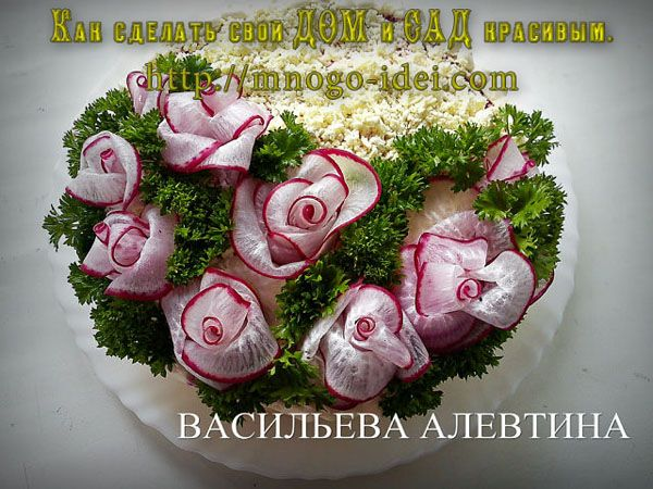 Как красиво украсить салаты из колбасы | Вкусняшки, Еда ...