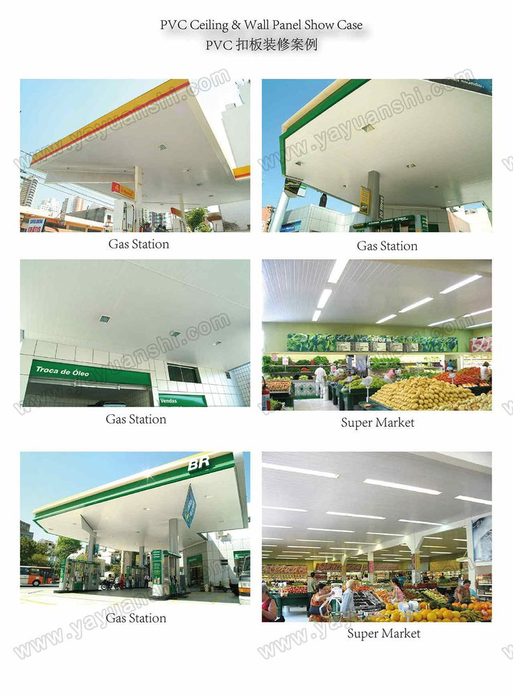 Yayuanshi PVC Ceiling-The leading manufacture of PVC ceiling and wall panel-Show Room