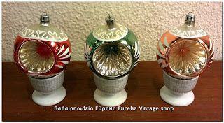 Παλαιοπωλείο Εύρηκα Eureka Vintage shop: Χριστουγεννιάτικα στολίδια - Vintage Christmas ornaments