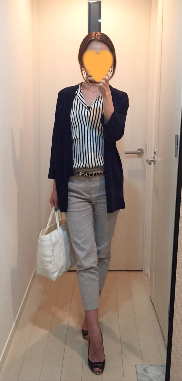 Navy cardigan: ZARA, Striped shirt: Ballsey, Grey pants: united arrows, Bag: la kagu, Pumps: Pellico