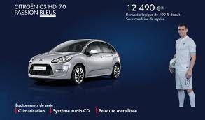 Que serait une coupe du monde sans une voiture série limitée au couleur de l'équipe de France ? La Citroën C3 passion bleus sera vendu pendant toute la durée de la coupe du monde. #C3 #PassionBleu #Citroen #Reveillere  http://www.auto-ici.fr/