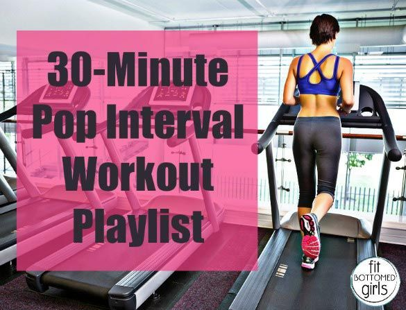 30 minutes of pop music and intervals — let's get this party started! | Fit Bottomed Girls