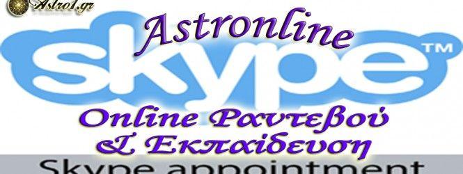 Astronline