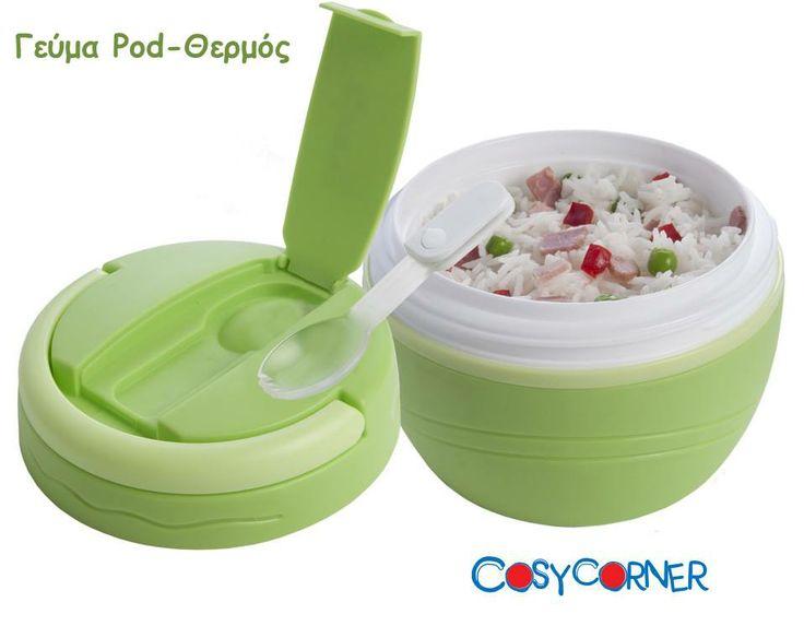 Η εξαιρετική λύση για γεύματα εκτός σπιτιού - http://www.cosycorner.gr/el/category/ώρα-για-φαγητό/γεύμα-pod-θερμός-λαχανί/