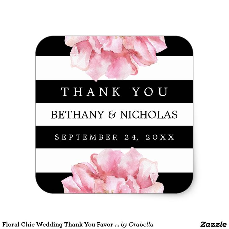 Floral Chic Wedding Thank You Favor Stickers