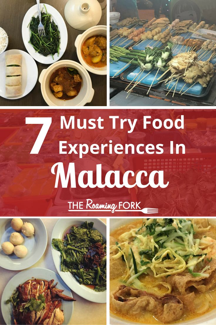Malacca (Melaka) is a city with a fascinating history and the Malacca food is fascinating in itself. You don't want to miss these 7 Malaysian food experiences in Malacca!