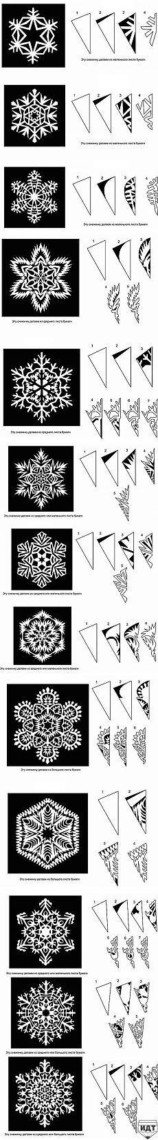 Ажурные снежинки из бумаги.