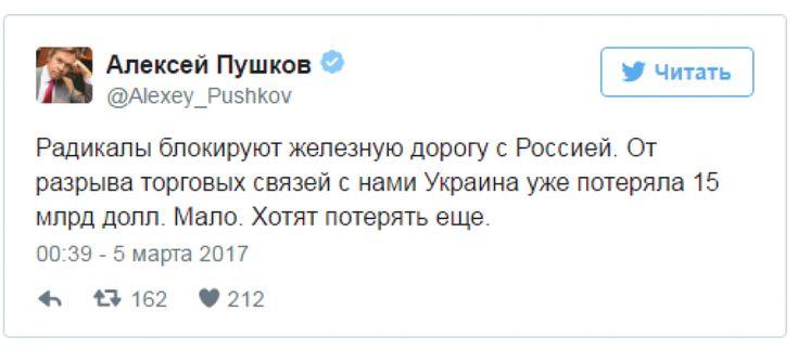 «Мало? Потеряют еще»: Пушков едко ответил на угольную блокаду России http://kleinburd.ru/news/malo-poteryayut-eshhe-pushkov-edko-otvetil-na-ugolnuyu-blokadu-rossii/  Не так давно Донбасс был подвержен блокаде со стороны украинских радикалов. Они организовали перекрытие торговых путей между Украиной и Народными Республикам. В минувшую субботу стало известно, что активисты заявили об открытии нового блок поста, который находится в Сумской области на ж/д станции Конотоп. Инициатива была…