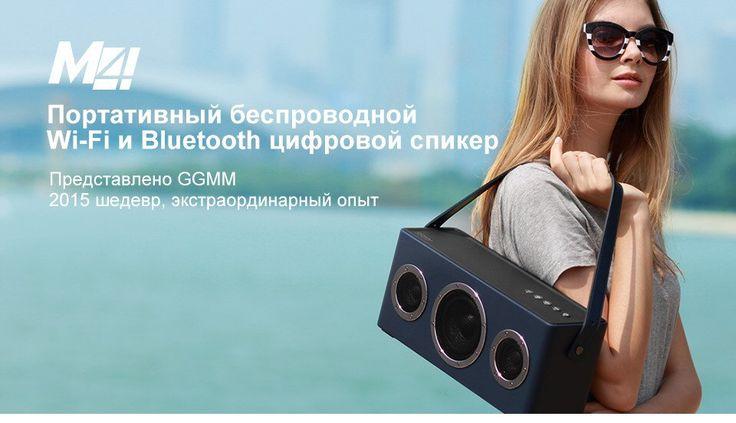 GGMM M4 Портативный Питание Bluetooth-динамики Беспроводной Деревянный Динамик Бренд Hifi Стерео Музыкальный Проигрыватель Смарт-Спикер Сабвуфер