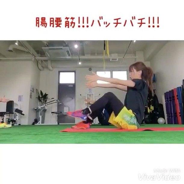 . 1つ前のpostの 動画続きです🙃⭐️ . #腸腰筋 #トレーニングの最初に 腸腰筋を刺激しておくと トレーニングの質が あがります❣️ . . #下っ腹ぽっこり #腰肉 #綺麗な姿勢 #パフォーマンス向上 . #ボディメイク #筋トレ女子 #フットサル女子 #自分磨き