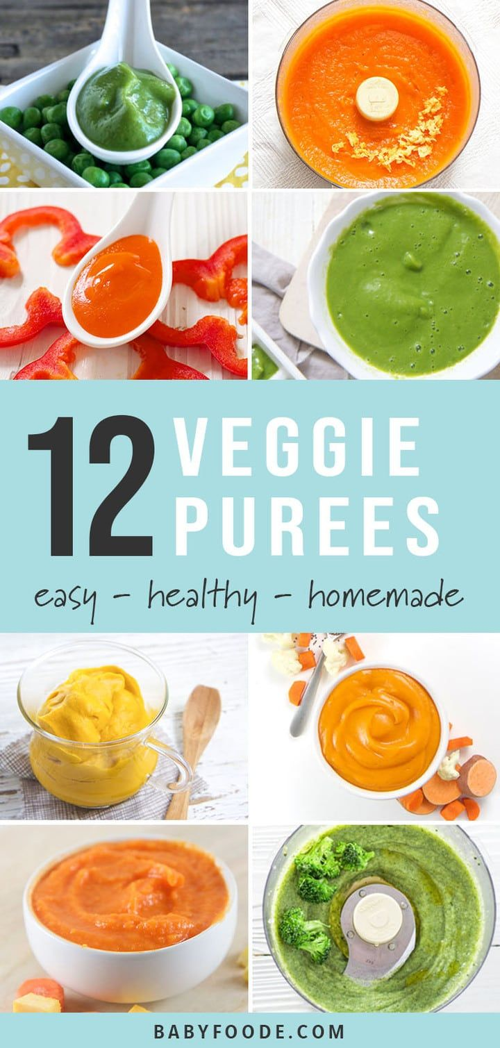 12 vegetable only baby food purees stages 12 with