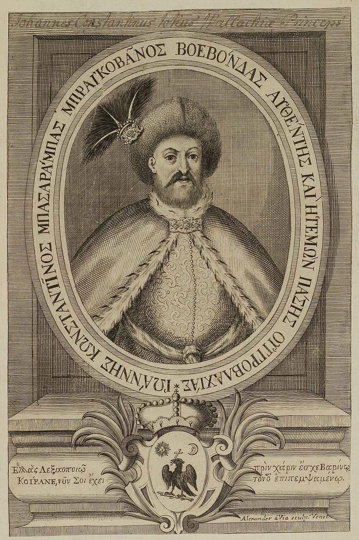 Arolsen Klebeband 01 441 - Constantin Brâncoveanu - in dictionarul lui Varinus Favorinus