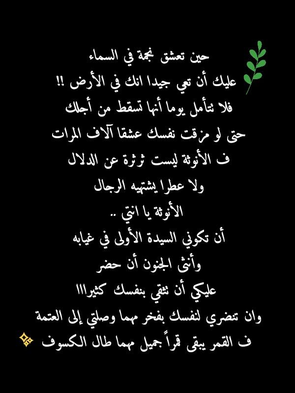Pin By مـريٱט On م ح أ د ث أ ت Math Arabic Calligraphy Math Equations