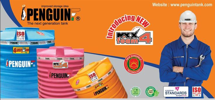 Find good quality Water Tanks http://www.penguintank.com/products/hind-tanks/
