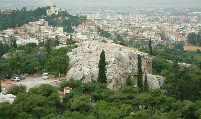 Ареопагус