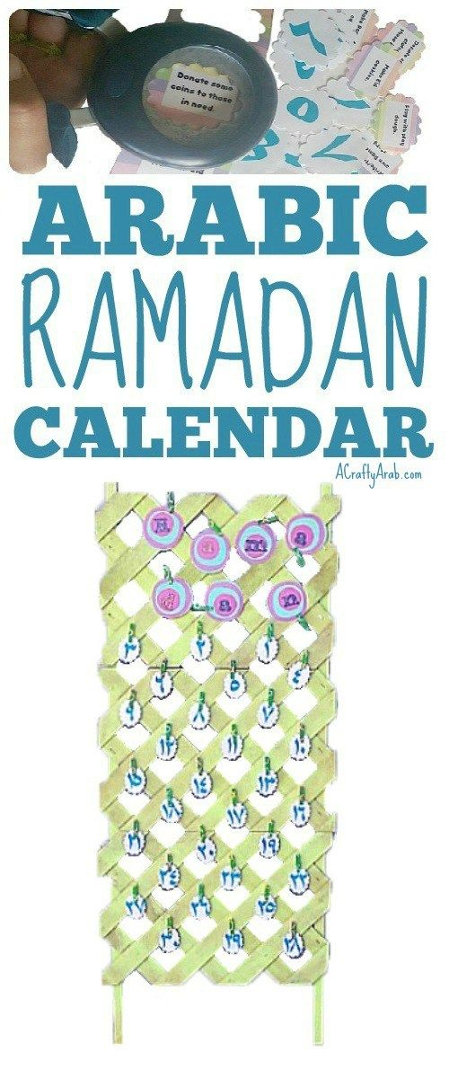 Arabic Ramadan Countdown Calendar {Tutorial} by A Crafty Arab.   Today my oldest daughter and I looked around the house and came up with this DIY craft tutorial to share with you.We used the lattice wood pieces left over from our new fence we put in last year and the two side bars were from our kitchen remodel five years ago. We added activities for each day of Ramadan to do good.