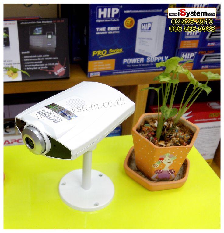 """กล้อง IP Camera 1.3 Megapixel IR AVTECH AVM317B  เป็นกล้อง IP Camera แบบใช้สายสำหรับแขวนบนเพดาน สำหรับติดตั้งในอาคาร ความละเอียด 1.3 MPixels Image Sensor 1/4"""" CMOS การบีบอัดแบบ H.264/MPEG4/MJPEG รองรับ POE มาตรฐาน 802.3af เหมาะกับใช้งานภายในบ้าน สำนักงานที่ต้องการความคมชัดสูงสุด"""