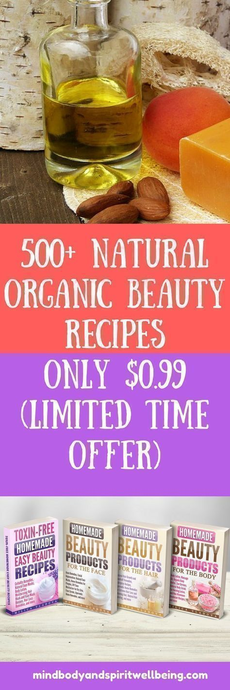DIY beauty recipes, homemade skin care, natural cosmetics, hair care recipes, DIY body care, body lotion, body butter, face masks, acne remedies, hair loss remedies, fast hair growth,mature skin, oily skin,whitening treatments,Anti-cellulite treatments,Nail strengthening,toothpaste and mouthwash recipes,Dandruff healing,Natural remedies for acne, pimples, blackheads,, pimple home remedies,Hair repair, hair masks, anti-aging treatments, body scrubs and exfoliators #skincare #acneremedies