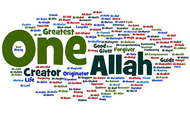 NEW SERIES: How to live by the Names of Allah! | Understand Quran Academy