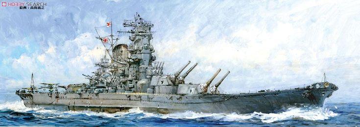 [閉じる] 日本海軍戦艦 紀伊 (超大和型戦艦) (プラモデル) その他の画像1