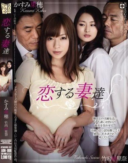 Film Jepang Terbaik Sepanjang Masa : jepang, terbaik, sepanjang, Nonton, Movie