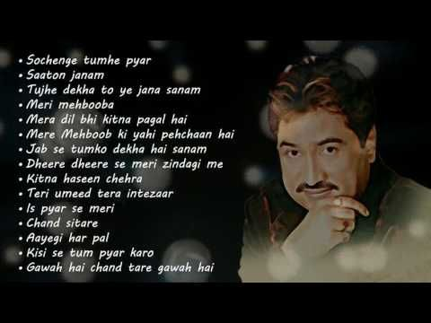 Kumar Sanu Hit Songs | Best Of Kumar Sanu Playlist | Best Of 90s Songs - YouTube