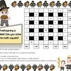 Intermediate Math Square Fun, thanksgiving activity Answers incuded...