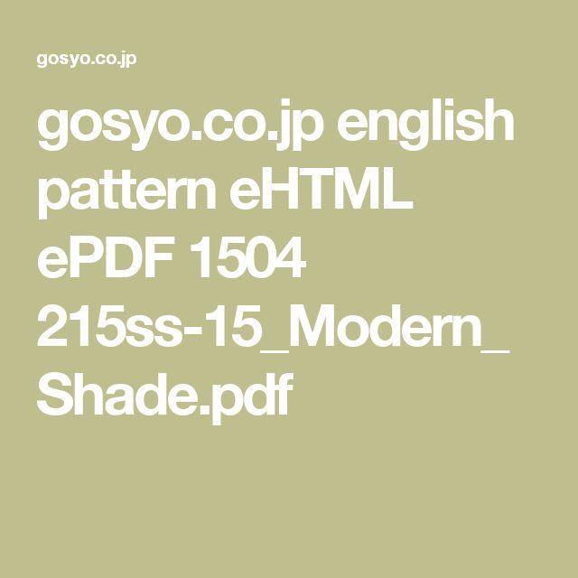 gosyo.co.jp english pattern eHTML ePDF 1504 215ss-15_Modern_Shade.pdf