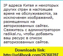 1-2-3 97 for Windows for Dummies Quick Reference (9781568849867) John Walkenbach , ISBN-10: 1568849869  , ISBN-13: 978-1568849867 ,  , tutorials , pdf , ebook , torrent , downloads , rapidshare , filesonic , hotfile , megaupload , fileserve
