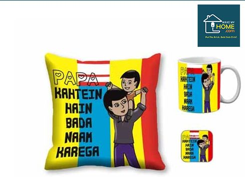 Let your father feel special this #FathersDay.  #cushion covers #Mug, #Coaster