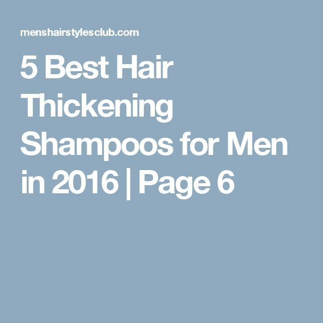 5 Best Hair Thickening Shampoos for Men in 2016 | Page 6 http://www.hairgrowinggenius.com/ Promotes the growth of healthy NEW hair!