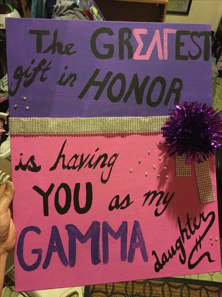 Sigma Lambda Gamma Mother/daughter reveal