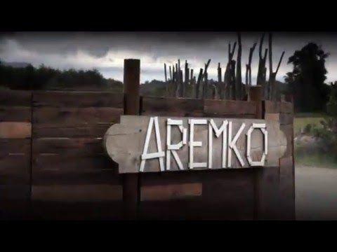 Aremko Aguas Calientes Puerto Varas Spa Cabañas Masajes Alojamiento Termas | La experiencia romántica de Puerto Varas, alojamiento, masajes, cabañas, termas.