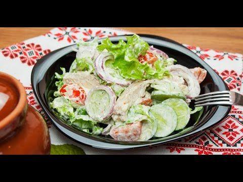 Salată regală: extraordinar de gustoasă! - YouTube