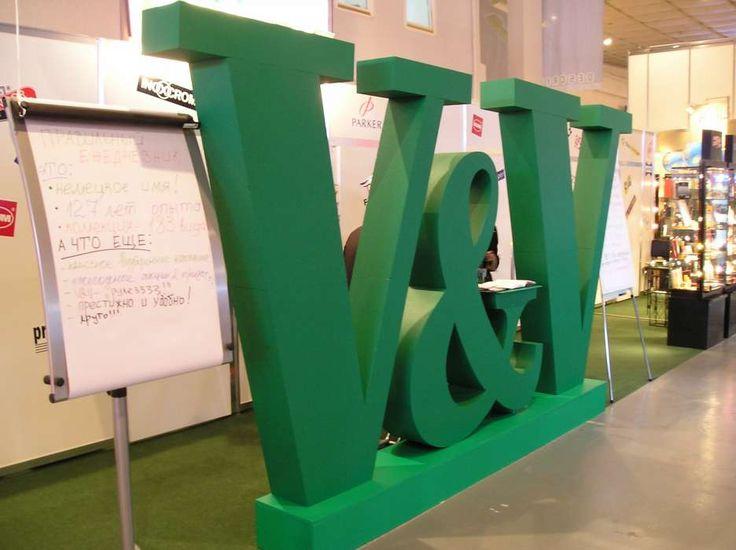 БЫСТРО - НЕДОРОГО - КАЧЕСТВЕННО! Логотип на стену в офисе, изготовление выставочного оформления, рекламные вывески, фасадные вывески, вывеска магазина.
