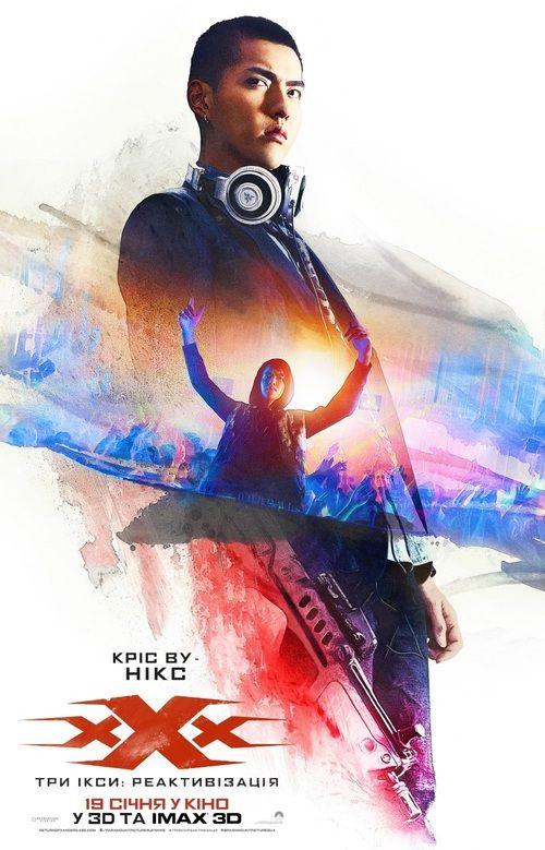 xXx: Return of Xander Cage (2017) Full Movie Streaming HD