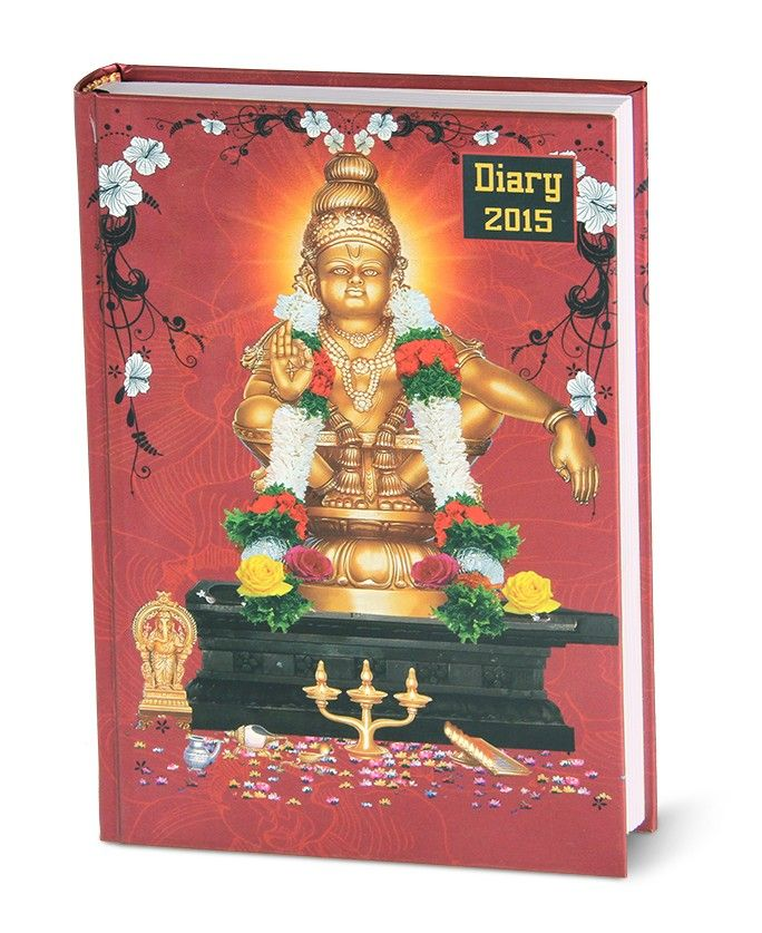 Ayyappa diary in Single date comes with daily calendars and organizers for the new year with ayyappa images and quotes on each spread.