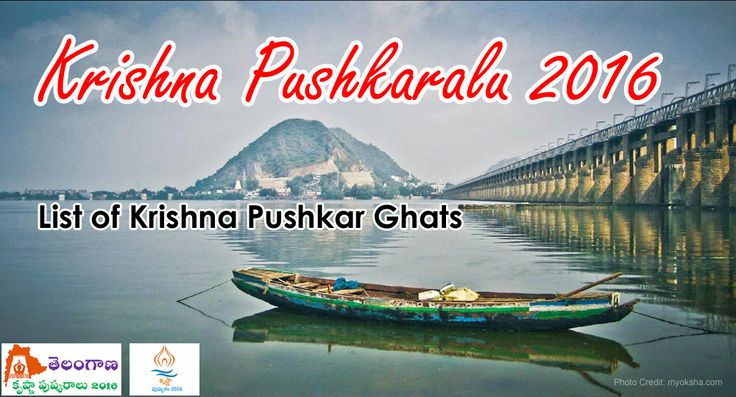 Krishna Pushkaralu is a festival of River Krishna which normally occurs once in 12 years. The Pushkaralu is observed for a period of 12 days from the time of entry of Jupiter into Virgo (Kanya Rasi).