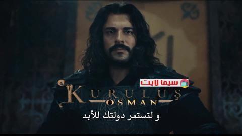مسلسل المؤسس عثمان الحلقة 6 السادسة مترجمة قيامة عثمان الحلقة 6 مترجم Movies Movie Posters Poster
