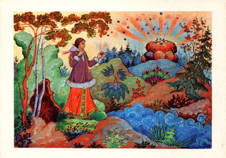 The Key to the Earth by P. Bazhov Tale (Artist N. Zhbanov) Vintage Postcard (Palekh) - Printed in the USSR, «IZOGIZ», Kalinin, 1961