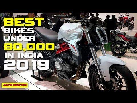 Best Bikes Under 80000 In India 2019 Best Sports Bikes Under