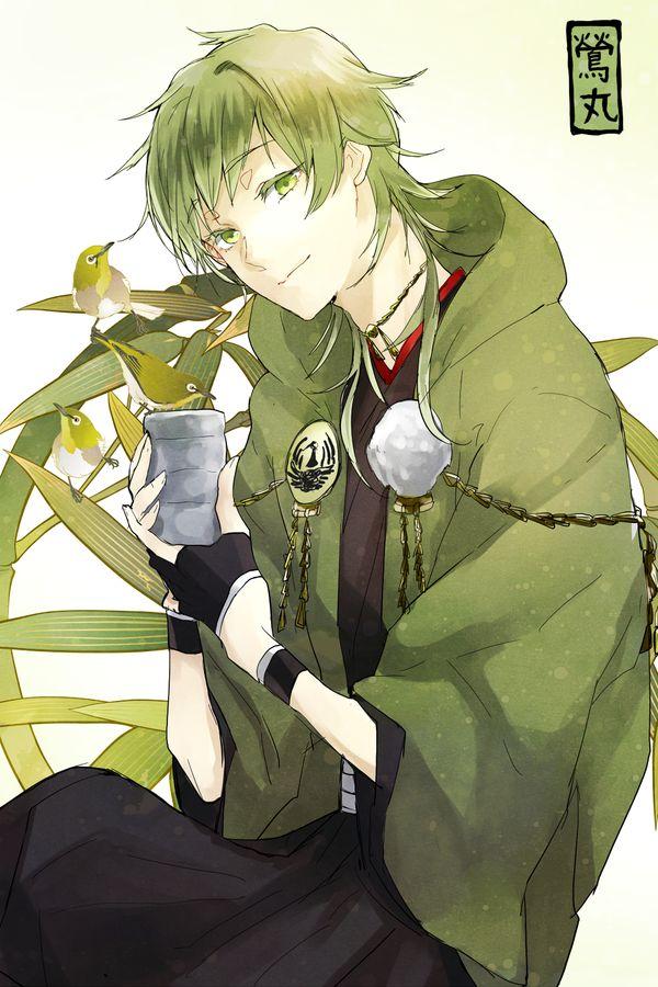 If Tsurumaru San and Uguisumaru San ever had a love child together—but I'm a…