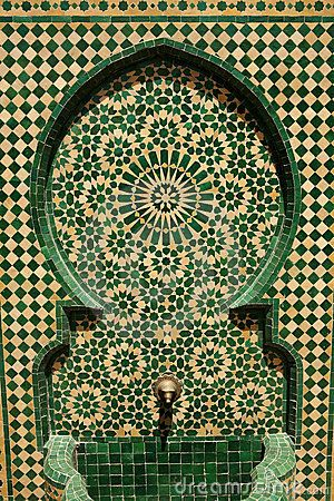 Fontaine Marocaine De Mosaïque