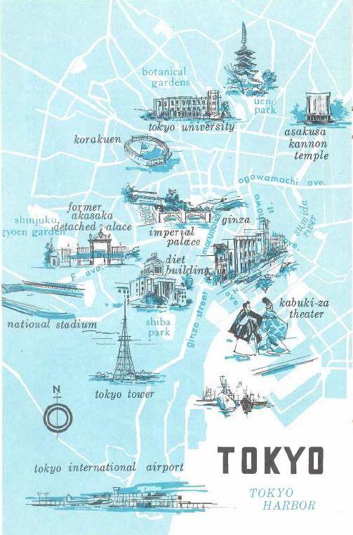 Tokyo Japan Map Art / Kobe and Kyoto Japan / Vintage Map Print / 1970 Old Map Illustration / World Travel Decor / Retro Map Decor by HildaLea on Etsy