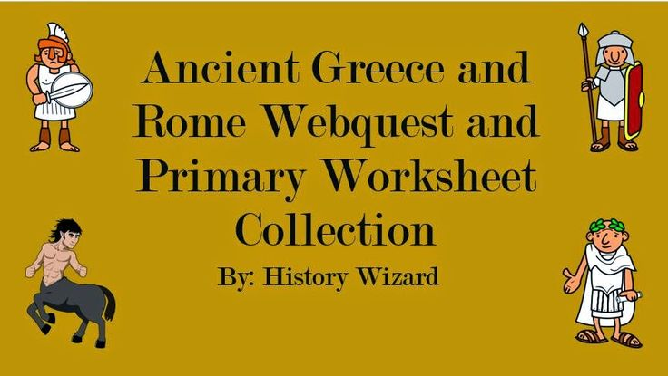 education in ancient greek and rome Tiers of roman schooling moral education at the framework of ancient greek education was an effective system of formal education, but in contrast, the romans lacked.