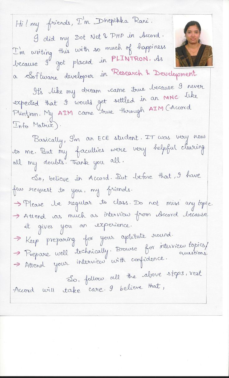 Hi my friends, I'm Dhepikka Rani I did my Dot Net  PHP in Accord. I'm writing this with so much of happiness because I got placed in PLINTRON.  http://www.accordsoft.co.in/dot-net-training-in-chennai.html