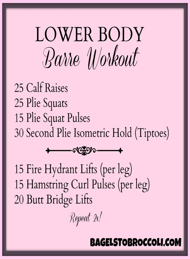 Lower body #barre workout targeting the calves, hamstrings, inner/outer thighs and glutes! // bagelstobroccoli.com