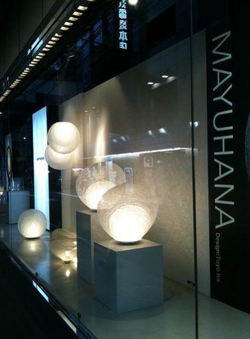 Yamagiwa shop Tokyo