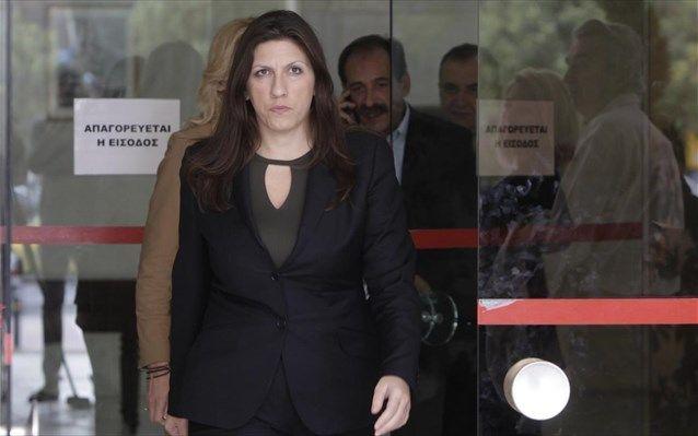 Ζ. Κωνσταντοπούλου: Ψυχολογικός πόλεμος και πλαστογραφία από την κυβέρνηση | Πολιτική | naftemporiki.gr